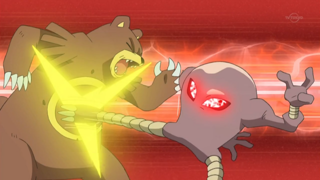 File:Barry Hitmonlee Close Combat.png