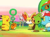 PK027: Pikachu, What's This Key?
