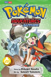 Viz Media Adventures volume 20