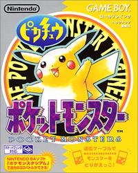 Yellow JP boxart