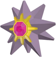 121Starmie Pokemon Colosseum