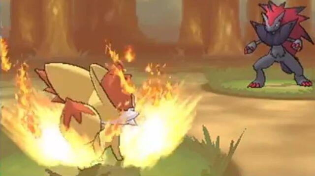 File:Fire Spin VI.jpg
