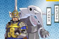 Ieyasu