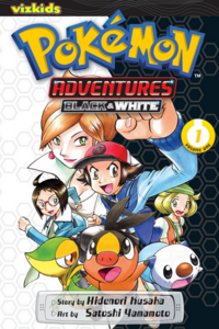 Viz Media Adventures volume 43