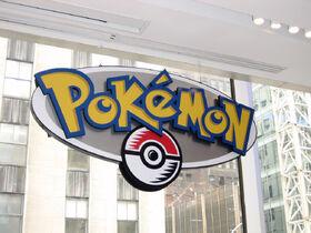 Cartell de Pokémon EUA-216