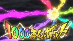 Ash Pikachu 10,000,000 Volt Thunderbolt