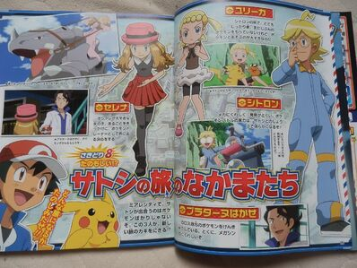 Pokemon xy magazine