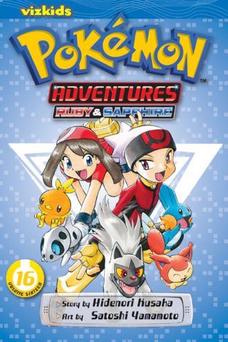 File:Viz Media Adventures volume 16.png