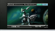 White kyurem pokedex 3d