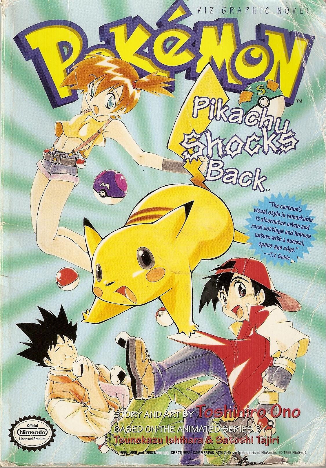 The Electric Tale Of Pikachu Pok 233 Mon Wiki Fandom
