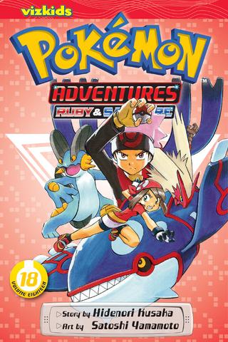 File:Viz Media Adventures volume 18.png