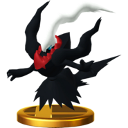 Darkrai trophy SSBWU