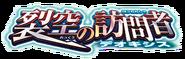 Japanese M07 Logo