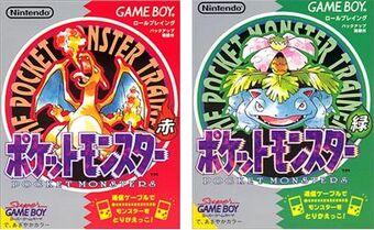 ポケットモンスター 赤・緑 | Pokémon Wiki | Fandom