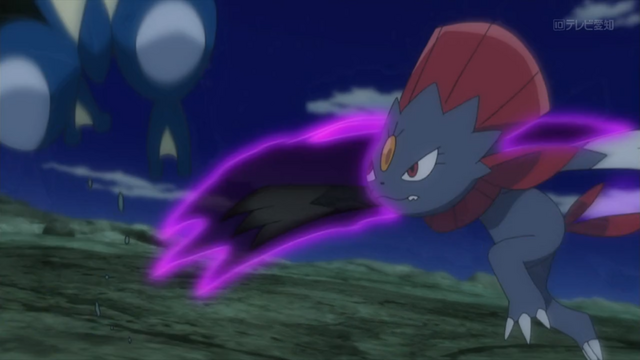 File:Kagetomo Weavile Shadow Claw.png
