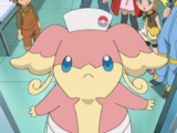 Nurse Joy's Audino