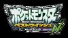 Pocket Monsters Best Wishes Season 2 Episode N