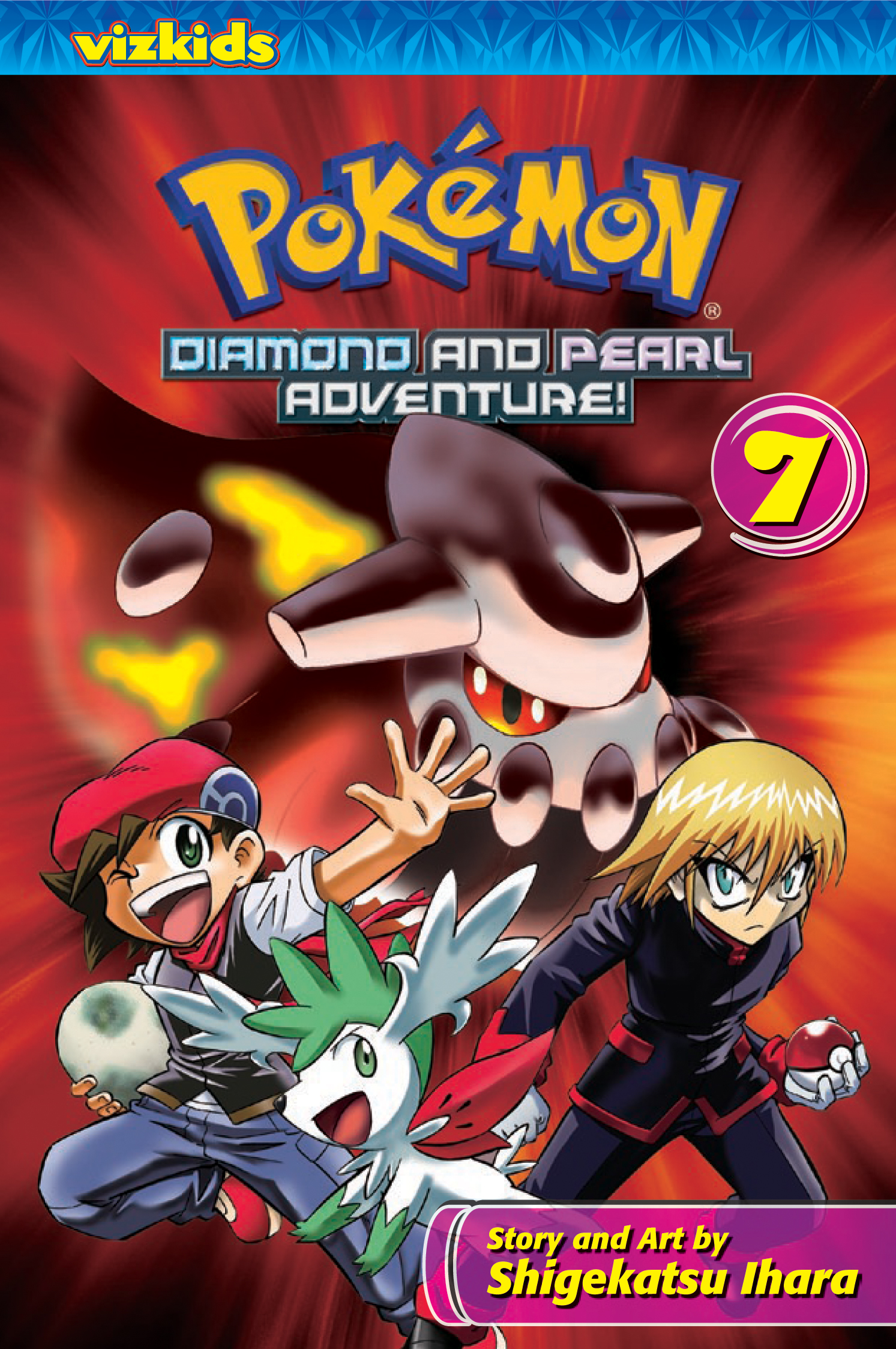pokémon diamond and pearl adventure!: volume 7 | pokémon wiki