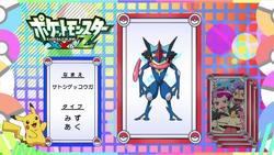Pokémon Quiz XY136