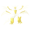 800Necrozma Ultra Pokémon HOME