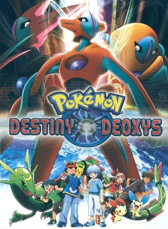 Ms007 Pokemon Destiny Deoxys Pokemon Wiki Fandom