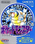 250px-Pokemon blue box ja