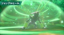 【公式】幻のポケモン・ザルードが覚える特別な技、「ジャングルヒール」!