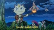 Meowth's Ballad