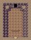 에메랄드 해저동굴 8번방