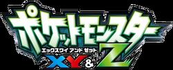 XY & Z logo