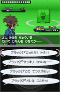 BW2 Pokewood 3