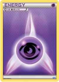 기본 초 에너지 (플라스마단 파워 덱)