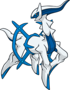 493Arceus Water Dream