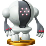 Registeel trophy SSBWU