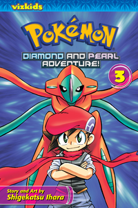 Viz Media DPA volume 3