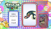 XY142 Pokémon Quiz after