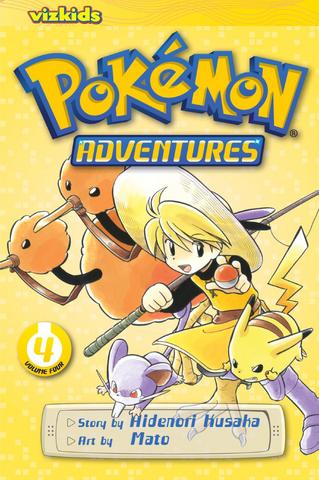 File:Viz Media Adventures volume 4.png