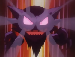 Morty Haunter Mean Look