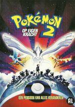Pokémon de Film 2