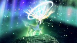 Xerneas MS017 Aurora Beam