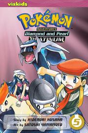 Viz Media Adventures volume 34