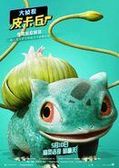 Detective Pikachu Chinese Pokemon Poster 01