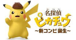 Pikachu-pokemon-pikachu-detective