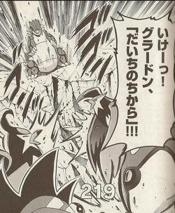 Ryuu Groudon Earth Power