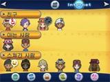 플레이어 서치 시스템 화면