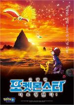 20기 극장판 포스터2