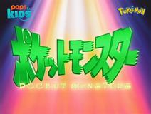 Anime S04