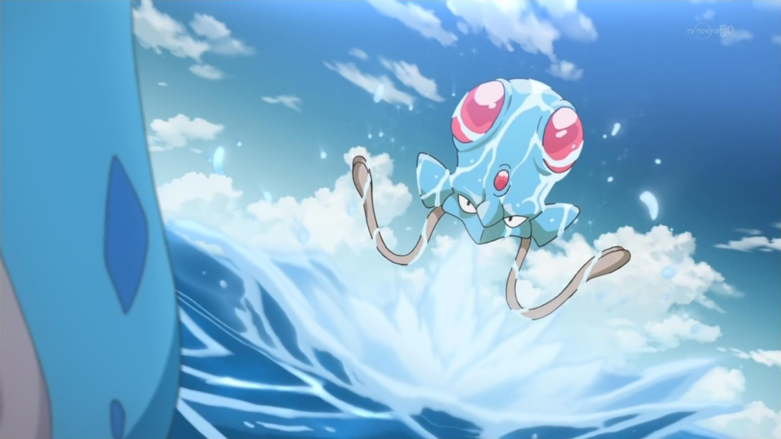 Red Tentacool PO