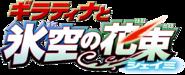 Japanese M11 Logo