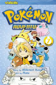 Viz Media Adventures volume 7